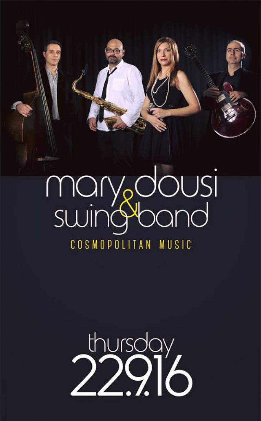 Mairy Dousi & Swing band την Πέμπτη 22/9 στο Coctail Pairing ΒΟΛΤΑ!